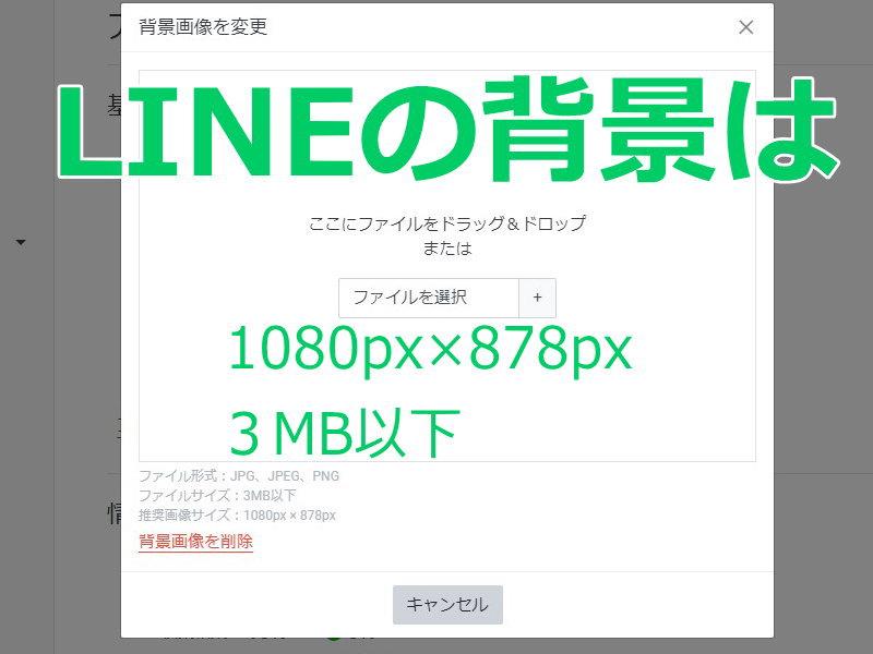 LINE公式アカウントのプロフィール画像